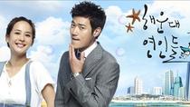 Haeundae Lovers - Poster / Capa / Cartaz - Oficial 4