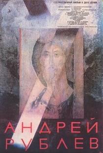Andrei Rublev - Poster / Capa / Cartaz - Oficial 13