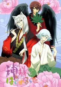 Kamisama Hajimemashita (2ª Temporada) - Poster / Capa / Cartaz - Oficial 15