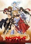 Queen's Blade (クイーンズブレイド (Kuīnzu Bureido))