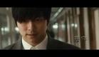 The Crucible aka Silenced (2011) - South Korea - Trailer