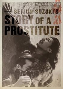 História de uma Prostituta - Poster / Capa / Cartaz - Oficial 1