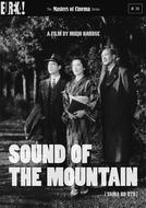 O Som da Montanha (Yama No Oto)