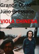 Viola Chinesa: Meu Encontro com o Cinema Brasileiro (Viola Chinesa: Meu Encontro com o Cinema Brasileiro)