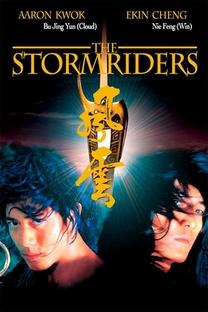 Os Cavaleiros da Tempestade - Poster / Capa / Cartaz - Oficial 5