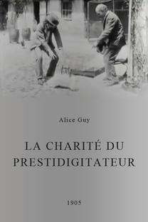 La charité du prestidigitateur - Poster / Capa / Cartaz - Oficial 1