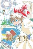 Akagami no Shirayuki-hime (2ª Temporada) (赤髪の白雪姫 2)