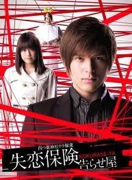 Shitsuren Hoken - Poster / Capa / Cartaz - Oficial 1