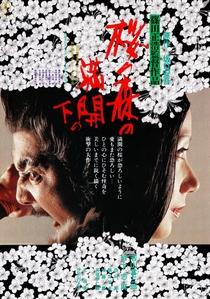 Sob as Cerejeiras em Flor - Poster / Capa / Cartaz - Oficial 3