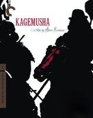 Kagemusha, a Sombra do Samurai (Kagemusha)