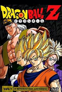 Dragon Ball Z 7: O Retorno dos Andróides - Poster / Capa / Cartaz - Oficial 2