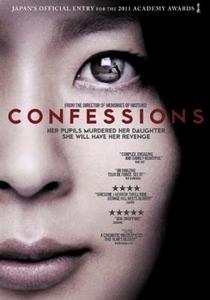 Confissões - Poster / Capa / Cartaz - Oficial 2