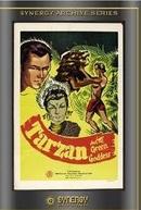 Tarzan e a Deusa Verde (Tarzan and the Green Goddess)