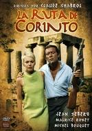 O Espião de Corinto (La route de Corinthe)