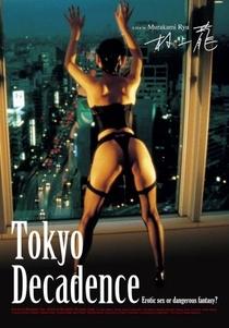 Tokyo em Decadência - Poster / Capa / Cartaz - Oficial 3