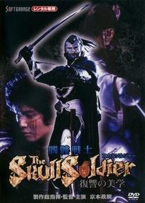 Skull Soldier - Poster / Capa / Cartaz - Oficial 1