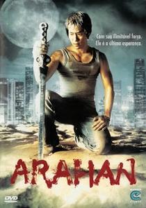 Arahan - Poster / Capa / Cartaz - Oficial 8