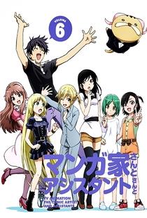 Mangaka-san to Assistant-san to The Animation - Poster / Capa / Cartaz - Oficial 1