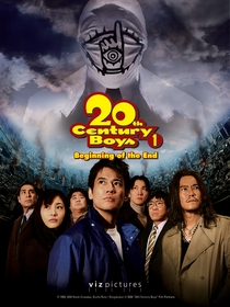 20th Century Boys - Poster / Capa / Cartaz - Oficial 1