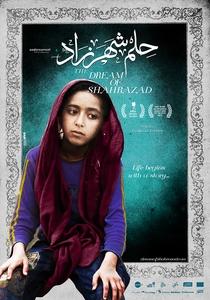 O Sonho de Sherazade - Poster / Capa / Cartaz - Oficial 1