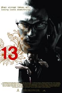 13 Desafios - Poster / Capa / Cartaz - Oficial 1