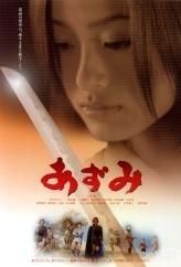 Azumi - Poster / Capa / Cartaz - Oficial 3