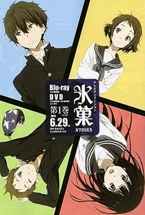 Hyouka - Poster / Capa / Cartaz - Oficial 2