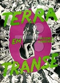Terra em Transe - Poster / Capa / Cartaz - Oficial 4