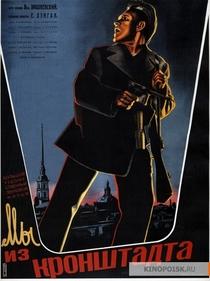 Nós somos de Kronstadt - Poster / Capa / Cartaz - Oficial 1