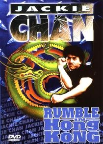 Um Bandido em Hong Kong - Poster / Capa / Cartaz - Oficial 2
