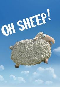 Oh, Ovelhas! - Poster / Capa / Cartaz - Oficial 2