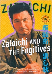 Zatoichi and the Fugitives - Poster / Capa / Cartaz - Oficial 2