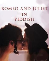Romeu e Julieta em Iídiche - Poster / Capa / Cartaz - Oficial 1
