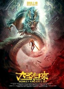 A Lenda do Rei Macaco: A Volta do Herói - Poster / Capa / Cartaz - Oficial 3