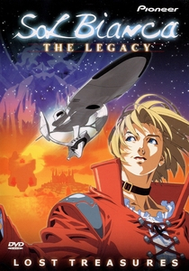 Sol Bianca: The Legacy - Poster / Capa / Cartaz - Oficial 1