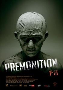 O Terror da Premonição - Poster / Capa / Cartaz - Oficial 3
