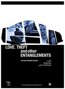Love, Theft and Other Entanglements - Poster / Capa / Cartaz - Oficial 1