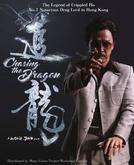 Chui Lung (Chui Lung)