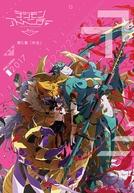"Digimon Adventure tri. - Parte 5: ""Simbiose"" (Digimon Adventure tri. - Part 5: ""Kyosei"")"