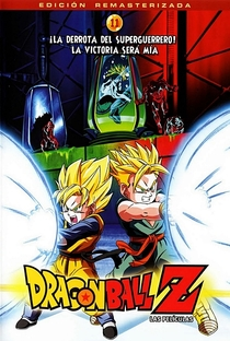 Dragon Ball Z 11: O Combate Final, Bio-Broly - Poster / Capa / Cartaz - Oficial 1