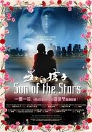 Son of the Stars (星星的孩子)