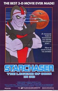 Starchaser: A Lenda de Orin - Poster / Capa / Cartaz - Oficial 1