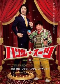 Handsome Suit - Poster / Capa / Cartaz - Oficial 1