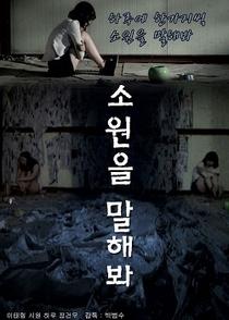 Genie - Poster / Capa / Cartaz - Oficial 1
