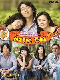Attic Cat - Poster / Capa / Cartaz - Oficial 5