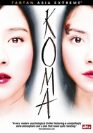 Koma (Jiu Ming)