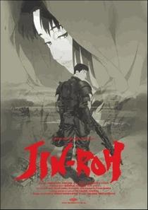 Jin Roh - Poster / Capa / Cartaz - Oficial 2