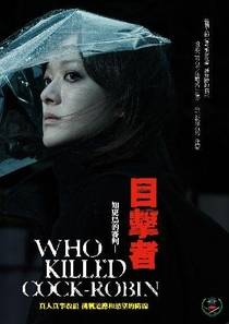 Who Killed Cock Robin - Poster / Capa / Cartaz - Oficial 6