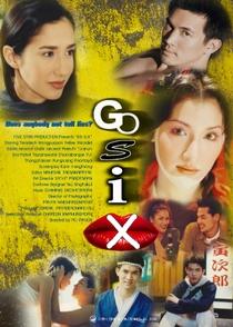 Go-Six - Poster / Capa / Cartaz - Oficial 1