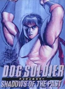 Dog Soldier - Poster / Capa / Cartaz - Oficial 1